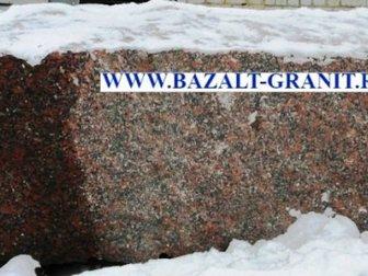 Свежее foto Отделочные материалы Брусчатка гранитная полнопиленная 32332289 в Москве