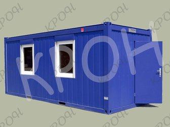 Скачать бесплатно фотографию  Европейские блок-контейнеры Containex 32349531 в Ростове-на-Дону
