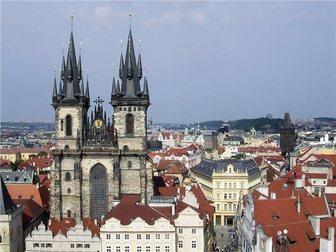 Смотреть фотографию  Проведите 6 романтических дней в Праге на 8 марта отель 4 +2экскурсии 32352880 в Ростове-на-Дону