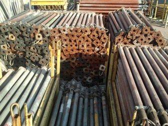 Свежее foto Строительные материалы Выкуп б, у опалубки металической ДОКА 32366531 в Москве