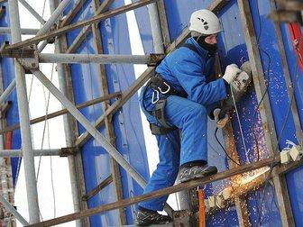 Свежее фото Разное Демонтаж наружной рекламы в Москве 32422064 в Москве
