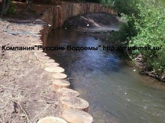 Свежее изображение  Берегоукрепления рек 32482556 в Москве