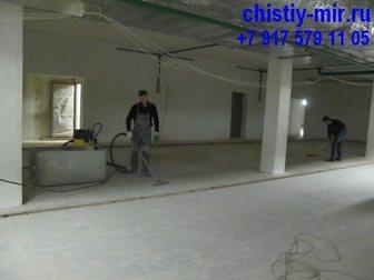 Новое фото Разное Уборка после ремонта и строительства 32522973 в Москве