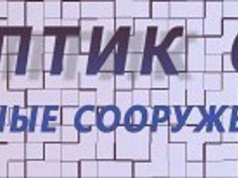 Новое изображение  Профессиональная установка септиков и очистных сооружений 32559796 в Москве