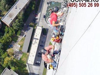 Новое изображение  Мойка окон промышленными альпинистами 32570167 в Москве