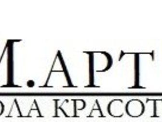 Смотреть фото  Курсы визажистов с 0! Школа Красоты М, АРТ 32582176 в Москве