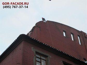 Увидеть фото Другие строительные услуги Кровельные работы 32590967 в Москве