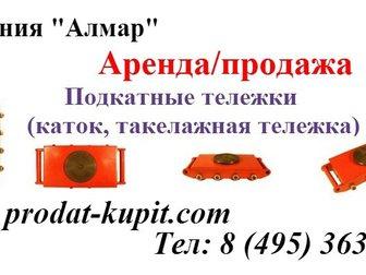 Скачать изображение  Такелажное оборудование аренда/продажа 32592207 в Москве