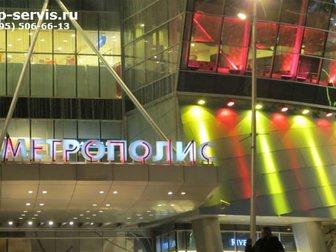 Скачать бесплатно изображение Разное Установка столбов освещения 32596587 в Москве