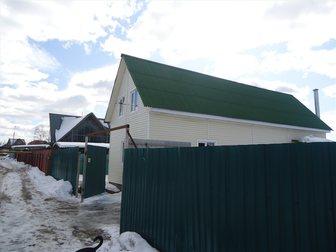 Увидеть фотографию Продажа домов Коттедж, 150 м2, на участке 4,6 сот. г, Яхрома 32616633 в Москве