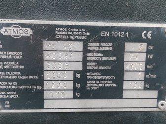 Уникальное фотографию Электростанция Компрессор винтовой Atmos PD 40 32623754 в Москве