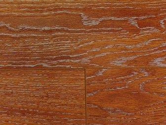 Свежее фото  Ламинат Floor Step, Brush, Br 107 Oak Vatican (Дуб Ватикан), 32631596 в Москве