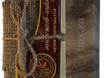 Просмотреть фото Товары для здоровья Натуральное мыло ручной работы (39 видов), Опт, розница 32641781 в Москве