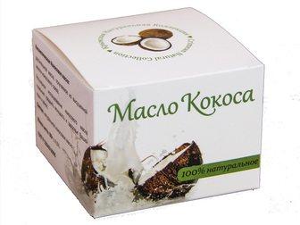 Увидеть foto Косметика Натуральное косметическое масло (2 вида), Опт, розница 32643011 в Москве