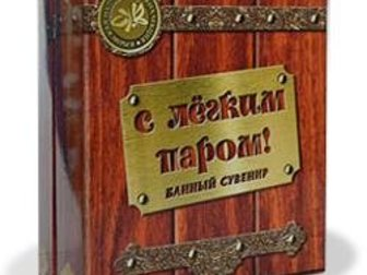 Новое фотографию Косметика Банные сувенирные наборы, (4 вида), Опт, розница 32643017 в Москве