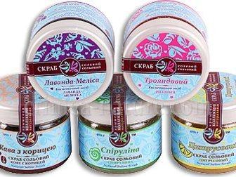 Уникальное изображение Косметика Косметические солевые скрабы (6 видов), Опт, розница 32643060 в Москве