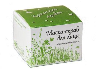 Новое foto Косметика Маска-Скраб для лица (5 видов), Опт, розница 32643071 в Москве