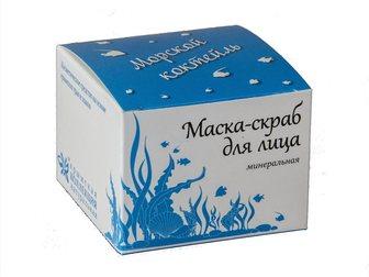 Просмотреть изображение Косметика Маска-Скраб для лица (5 видов), Опт, розница 32643071 в Москве