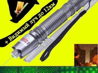 Смотреть изображение  Мощный зеленый видимый лазер + аккумулятор до 12км 32657878 в Москве