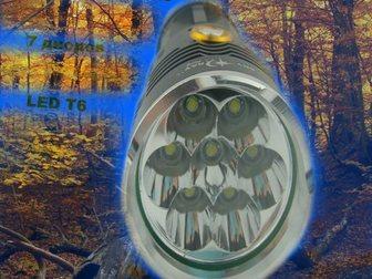 Увидеть фотографию  Мощный фонарь SKYRAY 10000 люмен 7 диодов U2 (Мощнее T6) 32665377 в Москве