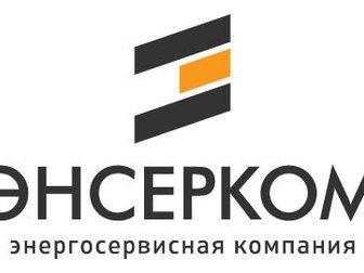 Увидеть фотографию Разные услуги Обслуживание АСКУЭ 32672018 в Москве
