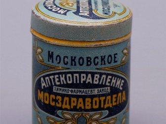 Увидеть foto Посуда Коробочка из-под вазелина, СССР, 1930-е г, 32703995 в Москве