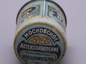 Увидеть фото Посуда Коробочка из-под вазелина, СССР, 1930-е г, 32703995 в Москве
