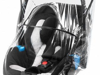 Смотреть изображение  Автокресло Recaro Privia Shadow 32708866 в Москве