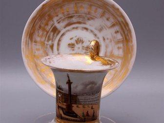 Смотреть фотографию Посуда Чайная пара с видами Санкт-Петербурга 32720269 в Москве