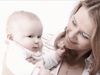 Скачать бесплатно foto Офисная мебель Выгодные покупки для родителей и малышей с сайтом «Счастливый малыш» 32751269 в Москве