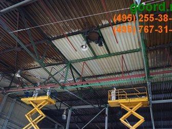 Смотреть фотографию Разные услуги Уборка складских помещений в Мск и Подмосковье 32763078 в Москве