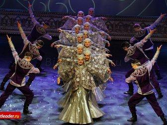 Уникальное фотографию  Национальное шоу России 32806536 в Москве