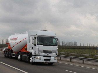 Смотреть фото  Цементовозы GuteWolf, новые 32844487 в Москве