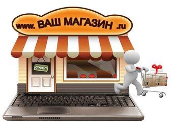 Новое изображение Изготовление, создание и разработка сайта под ключ, на заказ Создание интернет-магазина под ключ 32850208 в Москве