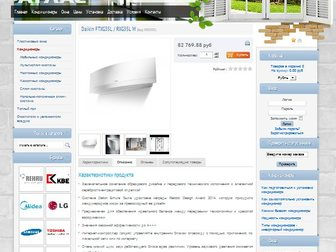 Скачать бесплатно foto Изготовление, создание и разработка сайта под ключ, на заказ Создание интернет-магазина под ключ 32850208 в Москве