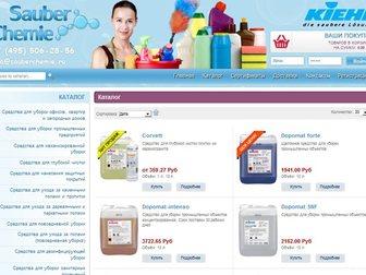 Смотреть foto Изготовление, создание и разработка сайта под ключ, на заказ Создание интернет-магазина под ключ 32850208 в Москве