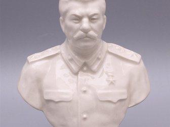 Скачать бесплатно изображение  Бюст И, В, Сталина, СССР, 1951 г, 32863409 в Москве