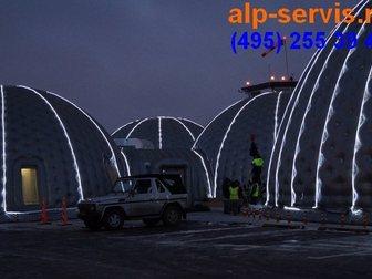 Просмотреть foto Разные услуги Промышленные альпинисты выполнят промышленные высотные работы 32872246 в Москве