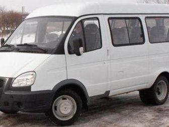 Увидеть изображение Авто на заказ Пассажирские перевозки 32880125 в Москве