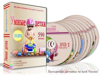 Просмотреть изображение  ОПТОМ детские развивающие и обучающие товары 32931405 в Москве