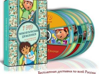 Просмотреть foto  ОПТОМ детские развивающие и обучающие товары 32931405 в Москве