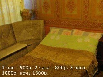Просмотреть фотографию  Комната почасово, посуточно, Москва 32976037 в Москве