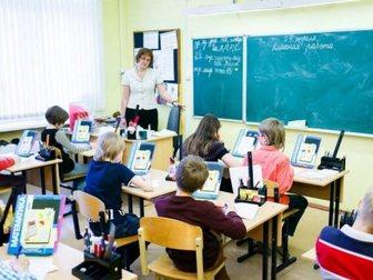 Смотреть foto Школы Частная школа Классическое образование 33094380 в Москве
