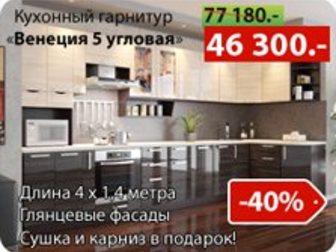 Просмотреть foto  Тотальная распродажа, Только 3 дня 33117397 в Владимире