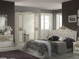 Свежее фото Мебель для спальни Спальня Мишель 33146685 в Москве