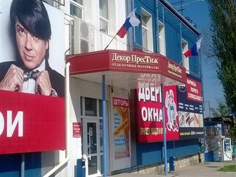 Свежее фотографию  Декор Престиж магазин отделочных товаров 33176978 в Ростове-на-Дону