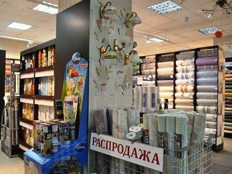 Свежее foto  Декор Престиж магазин отделочных товаров 33176978 в Ростове-на-Дону