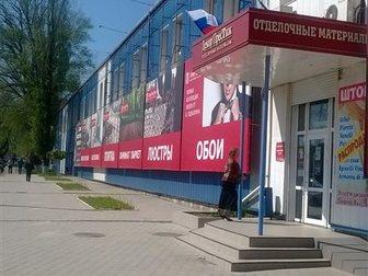 Уникальное фотографию  Декор Престиж магазин отделочных товаров 33176978 в Ростове-на-Дону