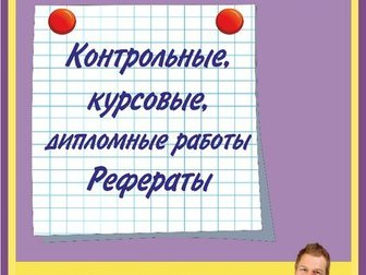 Скачать foto Повышение квалификации, переподготовка Помощь в обучении 33202540 в Хабаровске
