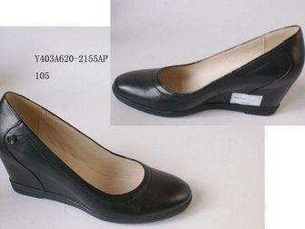 166db78a313e50 ... Просмотреть изображение Женская обувь ЛИТ ФУТ Женская обувь 33255232 в  Москве ...